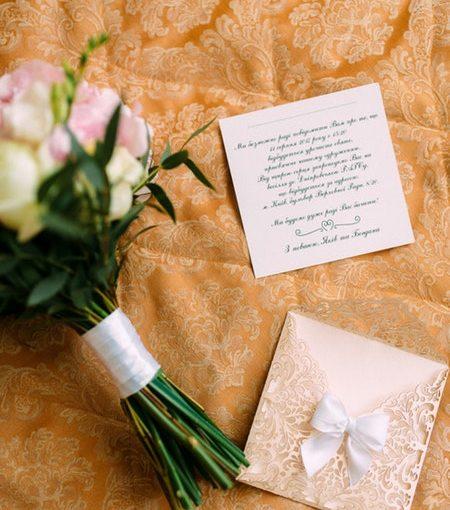 esküvő 2021 nyitókép